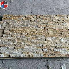 HBI-008 Culture stone